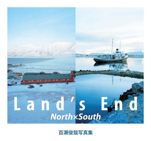 土門拳賞受賞者の新境地! 北はロングイェールビーン、人間が住める世界最北端と、南はウシュアイア、南極大陸からわずか1000キロにある町の日常的非日常の光景を活写した美しい珠玉の写真集。